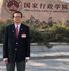 中国质量研究院